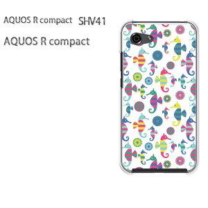 ゆうパケ送料無料 au ソフトバンクAQUOS R compact SHV41 アクオス R コンパクトshv41 aquos r compactアクセサリー スマホケース カバー ハード ポリカーボネート[動物・タツノオトシゴ(白)/shv41-pc-new1027]