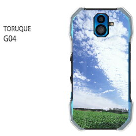 ゆうパケ送料無料 TORQUE G04au トルク g04アクセサリー スマホケース カバー ハード ポリカーボネート[空・シンプル(ブルー)/g04-pc-new0183]