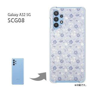 ゆうパケ送料無料 SCG08 ケースGalaxy A32 5G PCケース おしゃれ 人気 カワイイアクセサリー スマホケース カバー ハード ポリカーボネート[花(ブルー)/scg08-pc-new0218]