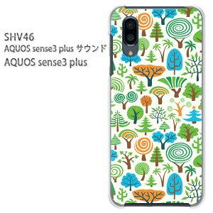 ゆうパケ送料無料 AQUOS sense3 plus サウンド SHV46アクオスセンス3プラス aquossense3plusアクセサリー スマホケース カバー ハード ポリカーボネート【森094/shv46-PM094】