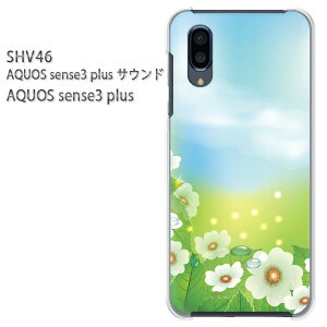 ゆうパケ送料無料 AQUOS sense3 plus サウンド SHV46アクオスセンス3プラス aquossense3plusアクセサリー スマホケース カバー ハード ポリカーボネート【フラワー185/shv46-PM185】