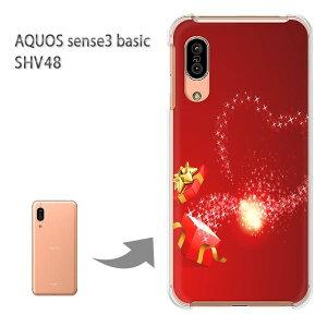 ゆうパケ送料無料 SHV48 ケース カバーAQUOS sense3 basic アクオスセンス3ベーシックアクセサリー スマホケース ハード ポリカーボネート[ハート・キラキラ(赤)/shv48-pc-new0587]