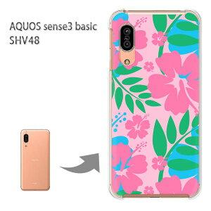 ゆうパケ送料無料 SHV48 ケース カバーAQUOS sense3 basic アクオスセンス3ベーシックアクセサリー スマホケース ハード ポリカーボネート[花・ハイビスカス(ピンク)/shv48-pc-new1602]