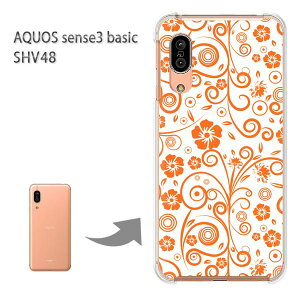ゆうパケ送料無料 SHV48 ケース カバーAQUOS sense3 basic アクオスセンス3ベーシックアクセサリー スマホケース ハード ポリカーボネート[花・レトロ(オレンジ/shv48-pc-new1703]