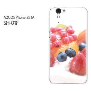 ゆうパケ送料無料【docomo AQUOS Phone ZETA SH-01F(アクオス)ケース】[sh01f ケース][ケース/カバー/CASE/ケ−ス][アクセサリー/スマホケース/スマートフォン用カバー]【フルーツショートケーキ/sh01f-M937