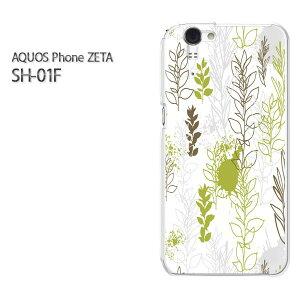 ゆうパケ送料無料【docomo AQUOS Phone ZETA SH-01F(アクオス)ケース】[sh01f ケース][ケース/カバー/CASE/ケ−ス][アクセサリー/スマホケース/スマートフォン用カバー][花(グリーン)/sh01f-pc-new0025]
