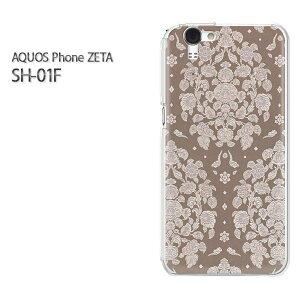 ゆうパケ送料無料【docomo AQUOS Phone ZETA SH-01F(アクオス)ケース】[sh01f ケース][ケース/カバー/CASE/ケ−ス][アクセサリー/スマホケース/スマートフォン用カバー][シンプル(ブラウン)/sh01f-pc-new0278]