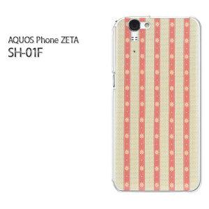 ゆうパケ送料無料【docomo AQUOS Phone ZETA SH-01F(アクオス)ケース】[sh01f ケース][ケース/カバー/CASE/ケ−ス][アクセサリー/スマホケース/スマートフォン用カバー][ボーダー(赤)/sh01f-pc-new0301]