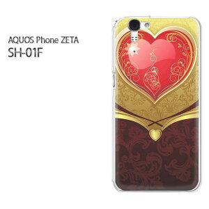 ゆうパケ送料無料【docomo AQUOS Phone ZETA SH-01F(アクオス)ケース】[sh01f ケース][ケース/カバー/CASE/ケ−ス][アクセサリー/スマホケース/スマートフォン用カバー][ハート(ブラウン)/sh01f-pc-new0612]