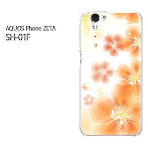 ゆうパケ送料無料【docomo AQUOS Phone ZETA SH-01F(アクオス)ケース】[sh01f ケース][ケース/カバー/CASE/ケ−ス][アクセサリー/スマホケース/スマートフォン用カバー][花(オレンジ)/sh01f-pc-new0683]