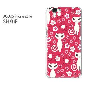 ゆうパケ送料無料【docomo AQUOS Phone ZETA SH-01F(アクオス)ケース】[sh01f ケース][ケース/カバー/CASE/ケ−ス][アクセサリー/スマホケース/スマートフォン用カバー]【キャット・フラワー129/sh01f-PM129