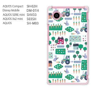 ゆうパケ送料無料AQUOS compact SH-02H AQUOS Xx mini SHV33Disney mobile DM-01H AQUOS SH-M03 アクオス sh02h shv33 dm01h 503SHアクセサリー スマホケース カバー ハード ポリカーボネート[動物(白)/sh02h-pc-new0968]