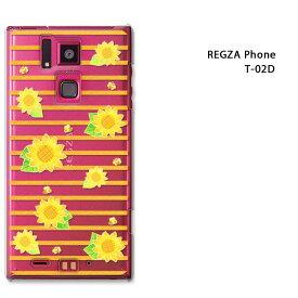 ゆうパケ送料無料【docomo REGZA Phone T-02D/SoftBank ARROWS A 101F用ケース】【t02d/101fケース】[ケース/カバー/CASE/ケ−ス][アクセサリー/スマホケース/スマートフォン用カバー]【ひまわりA/t02d-M811】