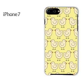 a3a5709e30 ゆうパケ送料無料【iPhone7 ケース カバー】i7 アイフォン ハード クリア デザインクリア 透明