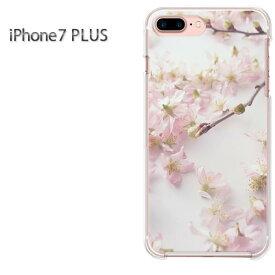 13882ba1c2 ゆうパケ送料無料 iPhone7Plus ケース カバーiphone7 i7plusi7p アイフォン ハード クリア デザインクリア 透明 ハード