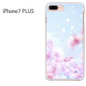 b9bd7eef2e ゆうパケ送料無料 iPhone7Plus ケース カバーiphone7 i7plusi7p アイフォン ハード クリア デザインクリア 透明 ハードケース  ハードカバーアクセサリー スマホケース ...