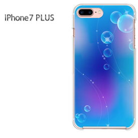 c672e2230f ゆうパケ送料無料 iPhone7Plus ケース カバーiphone7 i7plusi7p アイフォン ハード クリア デザインクリア 透明 ハード ケース ハードカバーアクセサリー スマホケース ...