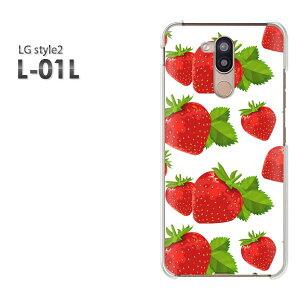 ゆうパケット送料無料 docomo LG style2 L-01Llg スタイル2 l01l L01Lスマートフォン おしゃれ 人気 カワイイアクセサリー スマホケース カバー ハード ポリカーボネート[スイーツ・いちご(赤)/l01l-pc-ne