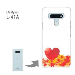 ゆうパケ送料無料 LG style3 L-41A ケースl41a lgstyle3 スタイル3 PCケース おしゃれ 人気 カワイイアクセサリー スマホケース カバー ハード ポリカーボネート[ハート(白・赤)/l41a-pc-new0584]