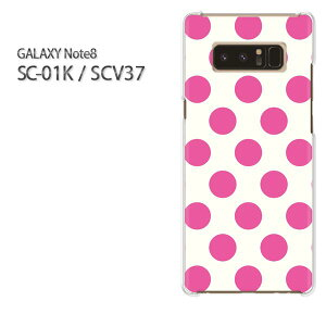 ゆうパケ送料無料 docomo au GALAXY Note8SC-01K SCV37 ギャラクシー ノート8 Galaxy note8 sc01k scv37 サムスン GALAXY NOTE8 アクセサリー スマホケース カバー ハード ポリカーボネート【白バック・大きいドッ