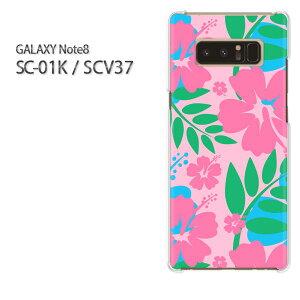 ゆうパケ送料無料 docomo au GALAXY Note8SC-01K SCV37 ギャラクシー ノート8 Galaxy note8 sc01k scv37 サムスン GALAXY NOTE8 アクセサリー スマホケース カバー ハード ポリカーボネート[花・ハイビスカス(ピン
