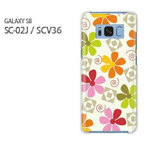 ゆうパケ送料無料 docomo au GALAXY S8SC-02J SCV36 ギャラクシー Galaxy s8 sc02j scv36サムスン GALAXY S8アクセサリー スマホケース カバー ハード ポリカーボネート[花(ベージュ)/sc02j-pc-new0008]