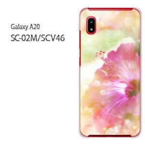 ゆうパケ送料無料 Galaxy A20 SC-02M SCV46sc02m scv46 ギャラクシー galaxya20 ドコモ auクリア 透明 スマホケース カバー ハード ポリカーボネート【ハイビスカス/sc02m-M965】