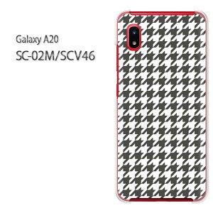 ゆうパケ送料無料 Galaxy A20 SC-02M SCV46sc02m scv46 ギャラクシー galaxya20 ドコモ auクリア 透明 スマホケース カバー ハード ポリカーボネート[チェック・千鳥格子(グレー)/sc02m-pc-new0854]