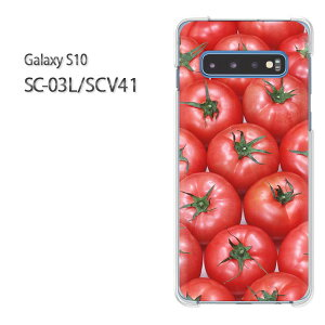 ゆうパケ送料無料 Galaxy S10 SC-03L SCV41sc03l scv40 ギャラクシー galaxys10 ドコモ auクリア 透明  スマホケース カバー ハード ポリカーボネート[スイーツ・トマト(赤)/sc03l-pc-new0844]