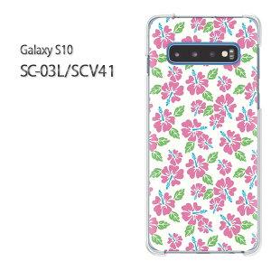 ゆうパケ送料無料 Galaxy S10 SC-03L SCV41sc03l scv40 ギャラクシー galaxys10 ドコモ auクリア 透明 スマホケース カバー ハード ポリカーボネート【ハイビスカス069/sc03l-PM069】