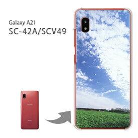 ゆうパケ送料無料 SC-42A ケースGalaxy A21 galaxya21 sc42a ギャラクシー PCケース おしゃれ 人気 カワイイアクセサリー スマホケース カバー ハード ポリカーボネート[空・シンプル(ブルー)/sc42a-pc-new0183]