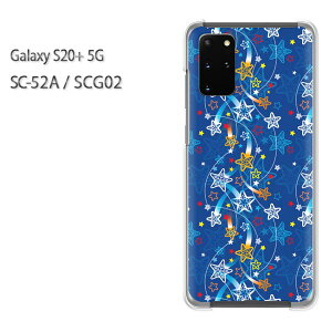 ゆうパケ送料無料 SCG02 カバー SC-52A ケース Galaxy S20+ 5Gsc52a scg01 ギャラクシー galaxys20+5gクリア 透明 スマホケース ハード ポリカーボネート [星・キラキラ(ブルー)/sc52a-pc-ne129]