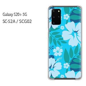 ゆうパケ送料無料 SCG02 カバー SC-52A ケース Galaxy S20+ 5Gsc52a scg01 ギャラクシー galaxys20+5gクリア 透明 スマホケース ハード ポリカーボネート[花・ハイビスカス(ブルー)/sc52a-pc-new1601]