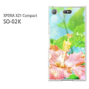 ゆうパケ送料無料 SO-02K エクスペリア コンパクトXperia XZ1 compact xz1 so02k xperia COMPACTPCケース おしゃれ 人気 カワイイアクセサリー スマホケース カバー ハード ポリカーボネート [花・ハイビス