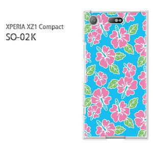 ゆうパケ送料無料 SO-02K エクスペリア コンパクトXperia XZ1 compact xz1 so02k xperia COMPACTPCケース おしゃれ 人気 カワイイアクセサリー スマホケース カバー ハード ポリカーボネート[花・ハイビス