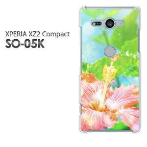 ゆうパケ送料無料 SO-02K エクスペリア コンパクトXperia XZ2 compact xz2 so05k xperia COMPACTPCケース おしゃれ 人気 カワイイアクセサリー スマホケース カバー ハード ポリカーボネート[花・ハイビス