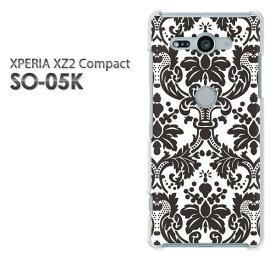 5fefced79f ゆうパケ送料無料 SO-02K エクスペリア コンパクトXperia XZ2 compact xz2 so05k xperia COMPACTPC