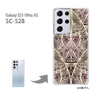 ゆうパケ送料無料 SC-52B GALAXY S21 Ultra 5G ケースギャラクシーs21ウルトラ5g PCケース おしゃれ 人気 カワイイアクセサリー スマホケース カバー ハード ポリカーボネート[シンプル(黒)/sc52b-pc-new17