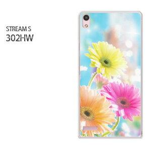ゆうパケ送料無料【Y!mobile STREAM S 302HWケース】[302hw ケース][ケース/カバー/CASE/ケ−ス][アクセサリー/スマホケース/スマートフォン用カバー]【ガーベラ(C)/302hw-M967】
