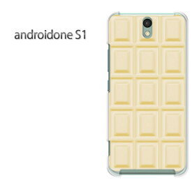 3acb88c31b ゆうパケ送料無料ワイモバイル androidone S1アンドロイド s1 エスワン Yモバイル ケース カバークリア 透明 ハードケース  ハードカバーアクセサリー スマホケース ...