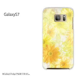 ゆうパケ送料無料【GALAXY S7 galaxys7 ケース】GALAXY ギャラクシー ケース カバー ハードケース ハードカバーアクセサリー スマホケース スマホカバー スマートフォン[花・ガーベラ(黄)/galaxys7-p