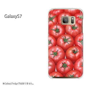 ゆうパケ送料無料【GALAXY S7 galaxys7 ケース】GALAXY ギャラクシー ケース カバー ハードケース ハードカバーアクセサリー スマホケース スマホカバー スマートフォン[スイーツ・トマト(赤)/galaxy