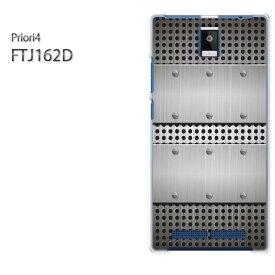 ゆうパケ送料無料 FREETEL Priori4 プリオリフリーテル FTJ162D PRIORI4クリア 透明 ハードケース ハードカバーアクセサリー スマホケース スマートフォン用カバー [シンプル・メタル(シルバー)/priori4-pc-ne147]
