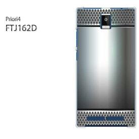 ゆうパケ送料無料 FREETEL Priori4 プリオリフリーテル FTJ162D PRIORI4クリア 透明 ハードケース ハードカバーアクセサリー スマホケース スマートフォン用カバー[シンプル・メタル(シルバー)/priori4-pc-new1354]