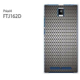 ゆうパケ送料無料 FREETEL Priori4 プリオリフリーテル FTJ162D PRIORI4クリア 透明 ハードケース ハードカバーアクセサリー スマホケース スマートフォン用カバー[シンプル・メタル(シルバー)/priori4-pc-new1356]