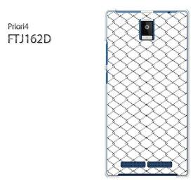 ゆうパケ送料無料 FREETEL Priori4 プリオリフリーテル FTJ162D PRIORI4クリア 透明 ハードケース ハードカバーアクセサリー スマホケース スマートフォン用カバー[シンプル・フェンス(シルバー)/priori4-pc-new1359]