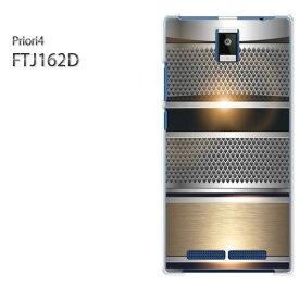 ゆうパケ送料無料 FREETEL Priori4 プリオリフリーテル FTJ162D PRIORI4クリア 透明 ハードケース ハードカバーアクセサリー スマホケース スマートフォン用カバー[シンプル・メタル(シルバー)/priori4-pc-new1365]