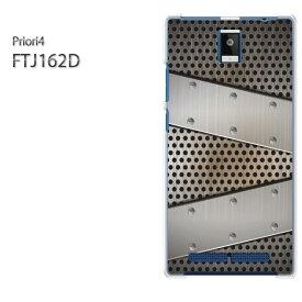 ゆうパケ送料無料 FREETEL Priori4 プリオリフリーテル FTJ162D PRIORI4クリア 透明 ハードケース ハードカバーアクセサリー スマホケース スマートフォン用カバー[シンプル・メタル(シルバー)/priori4-pc-new1366]