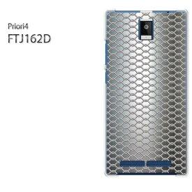 ゆうパケ送料無料 FREETEL Priori4 プリオリフリーテル FTJ162D PRIORI4クリア 透明 ハードケース ハードカバーアクセサリー スマホケース スマートフォン用カバー[シンプル・メタル(シルバー)/priori4-pc-new1367]