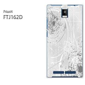 ゆうパケ送料無料 FREETEL Priori4 プリオリフリーテル FTJ162D PRIORI4クリア 透明 ハードケース ハードカバーアクセサリー スマホケース スマートフォン用カバー[シンプル・ガラス(グレー)/priori4-pc-new1835]